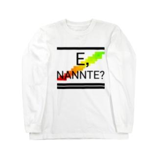 え、なんて? Long sleeve T-shirts
