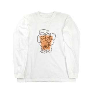 みちのせいぶつ2 Long sleeve T-shirts
