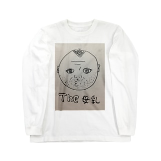 The母乳 Long sleeve T-shirts
