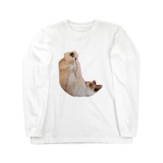 しろみちゃんの寝相が変 Long sleeve T-shirts