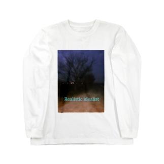 Realistic idealist Long sleeve T-shirts