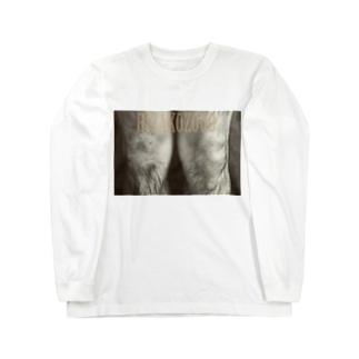 ヒザコゾウ Long Sleeve T-Shirt