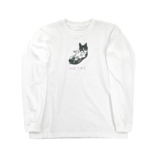 寝たい仰向けのボストンテリア Long sleeve T-shirts