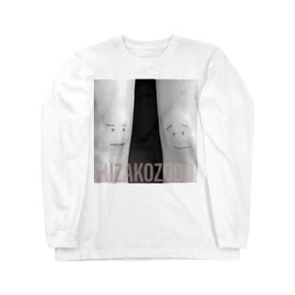 ヒザコゾウ2 Long Sleeve T-Shirt