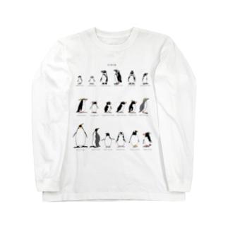 ペンギン18種類 Long sleeve T-shirts