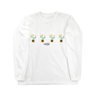 フィンランド語の4 Long sleeve T-shirts