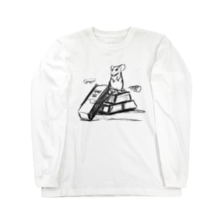 that's all folks. Long sleeve T-shirts