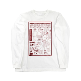 MORNING ROUTINE Long sleeve T-shirts