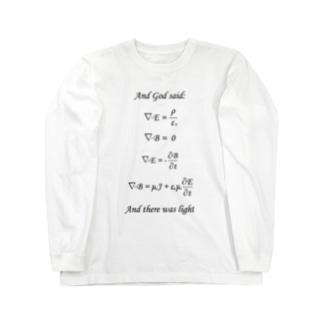 Maxwell方程式よあれ! Long sleeve T-shirts