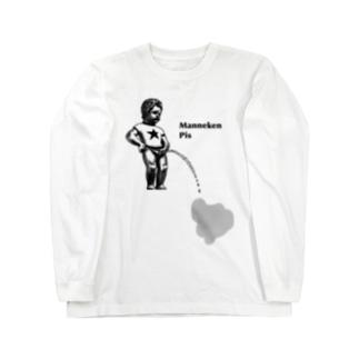 服を濡らしてくる小便小僧 Long sleeve T-shirts