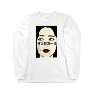 マツゲガール。 Long sleeve T-shirts