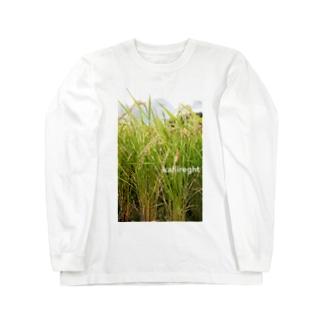 刈り入れまでもうすぐ Long sleeve T-shirts