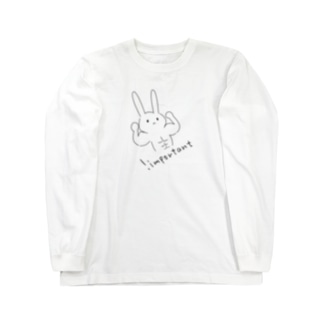 !importantなウサギ CSSシリーズ Long sleeve T-shirts