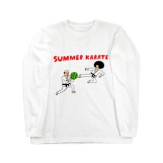 サマー空手 Long sleeve T-shirts
