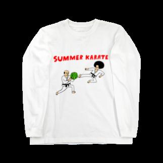 花くまゆうさくのサマー空手 Long sleeve T-shirts