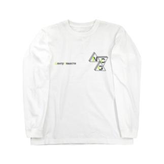 NCG・ベーシック(重心) Long sleeve T-shirts
