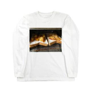 トースト ピザ Long sleeve T-shirts
