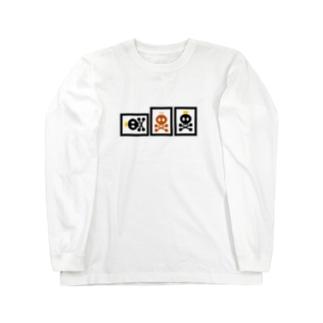 へらドクロ(赤入り) Long sleeve T-shirts