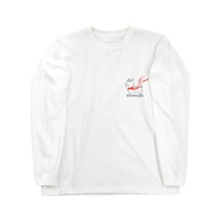 おめかしDOG Long sleeve T-shirts