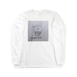 単子葉類の維管束 Long sleeve T-shirts