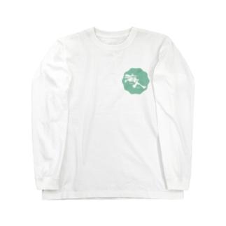 うみんちゅ2 Long sleeve T-shirts