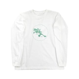 うみんちゅ3 Long sleeve T-shirts