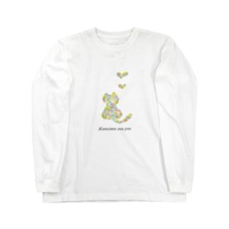 フラワーキャット(猫) Long sleeve T-shirts