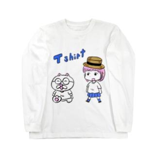 メガネコくんと女の子 Long sleeve T-shirts