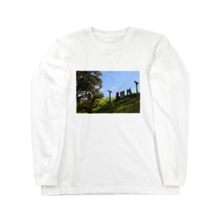 nice day Long sleeve T-shirts