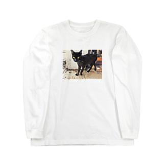 ずいずいクロネコ Long sleeve T-shirts