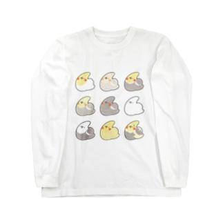 いもむしオカメインコ Long sleeve T-shirts