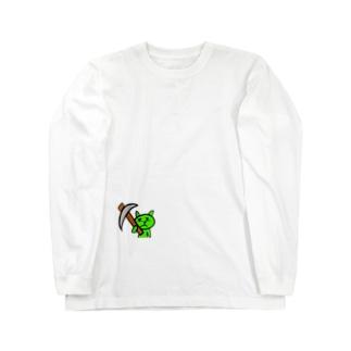 zcat Long sleeve T-shirts