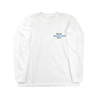 need sun need sea Long sleeve T-shirts