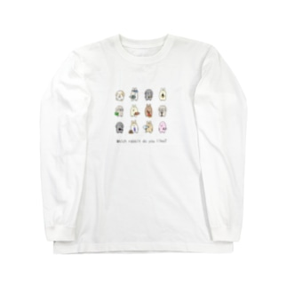 Which rabbit do you like?① Long Sleeve T-Shirt