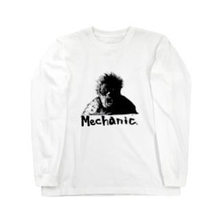 メカニックおじさん Long sleeve T-shirts
