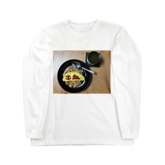 出血オムライス Long sleeve T-shirts