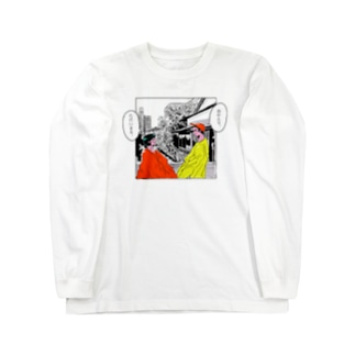 OKAERI    Long sleeve T-shirts