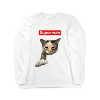 やまびこちゃん Long sleeve T-shirts