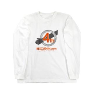 自然災害レスキュー RESCUE4th Long sleeve T-shirts