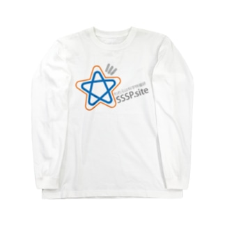 われらは科学特撮研 SSSP.site Long sleeve T-shirts