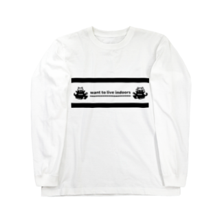P@DESIGN~奄美の生き物応援隊~生物多様性~動物愛護~猫!~犬!~うさぎ!~他!の野良ゼロ・猫&犬は完全室内飼育で Long sleeve T-shirts