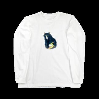 goroの少し大きな猫と裸足の女の子3 Long sleeve T-shirts