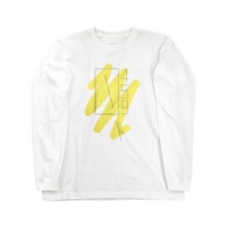 0459graffiti Long sleeve T-shirts