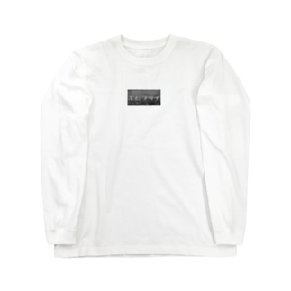 everybody fly Long sleeve T-shirts