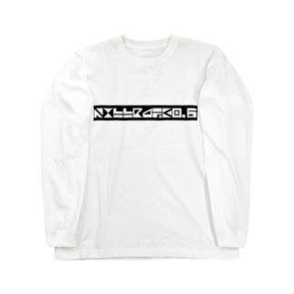 きるれーと0.6 Long sleeve T-shirts