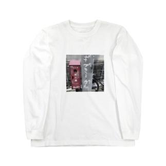 ギブミーガム Long sleeve T-shirts