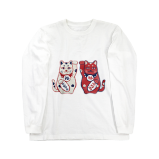 akaneyabushitaの【日本レトロ#01】招き猫 Long sleeve T-shirts