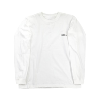 拉麺♥少女 Long sleeve T-shirts