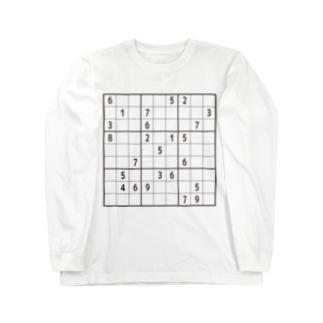 数独 Long sleeve T-shirts