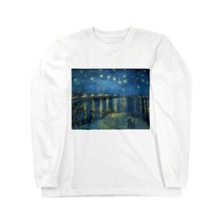 ゴッホ / 1889 / Starry Night Over the Rhone / Vincent van Gogh Long sleeve T-shirts